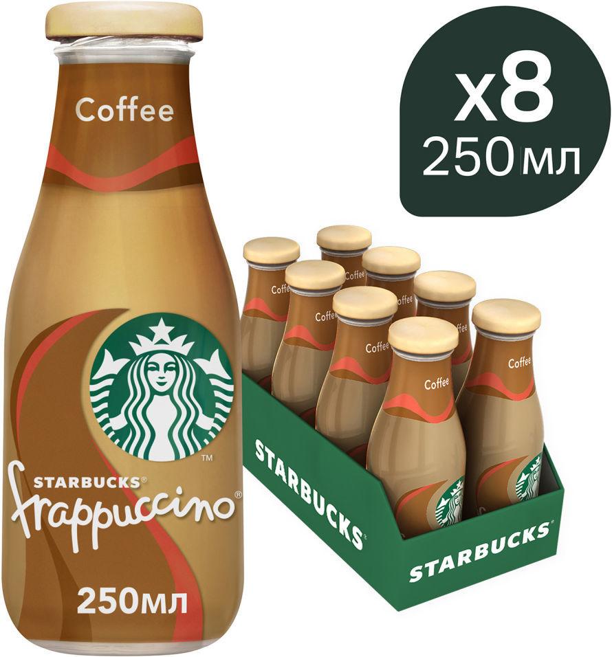 Напиток Starbucks Frappuccino Coffee 1.2% 250мл (упаковка 8 шт.)