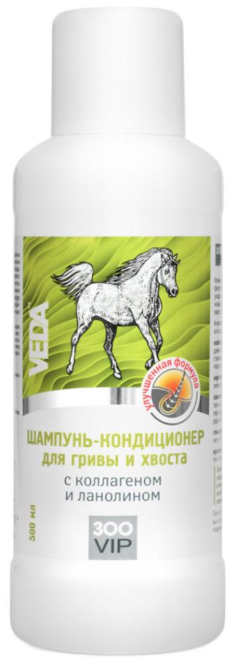 Шампунь-кондиционер для лошадей Veda ЗооVIP для гривы и хвоста 500мл