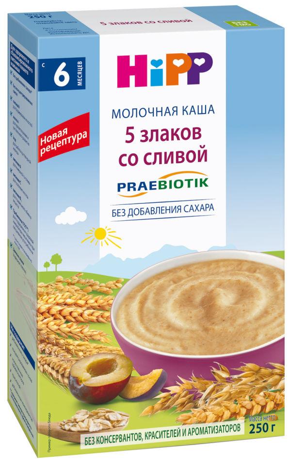 Каша HiPP 5 злаков со сливой молочная 250г (упаковка 2 шт.)