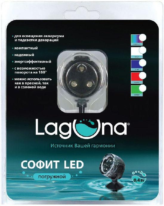 Софит для аквариумов Laguna 101LEDB погружной 0.4Вт голубой 3.5*3.5*3.5см