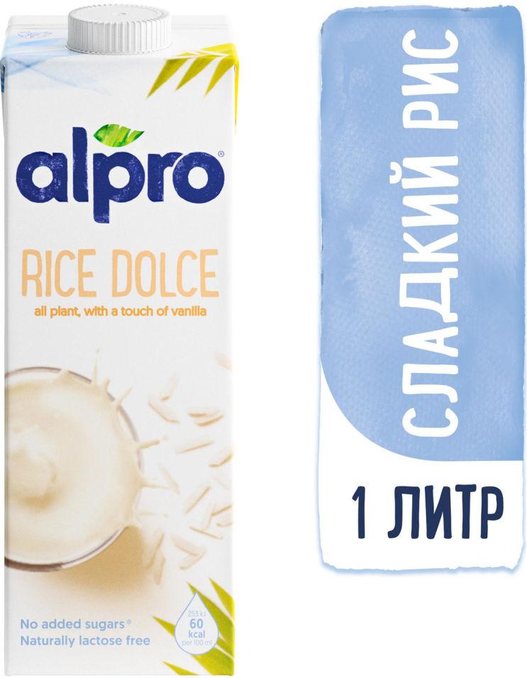 Напиток рисовый Alpro со вкусом ванили 1.3% 1л (упаковка 12 шт.)