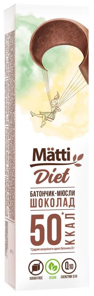 Батончик-мюсли Matti Diet Шоколад 20г