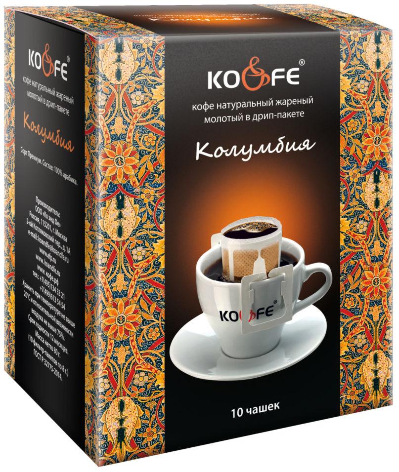 Кофе молотый Ko&Fe Дрип-пакет Колумбия 10шт