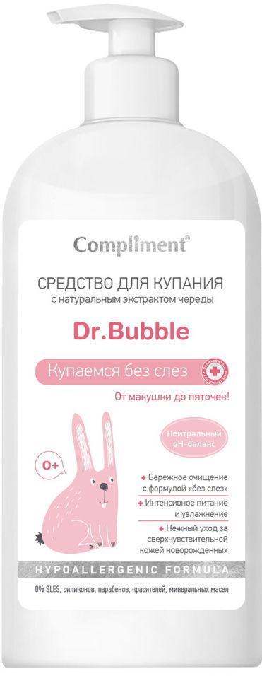 Средство для купания детское Compliment Dr. Bubble Купаемся без слез с экстрактом череды 400мл