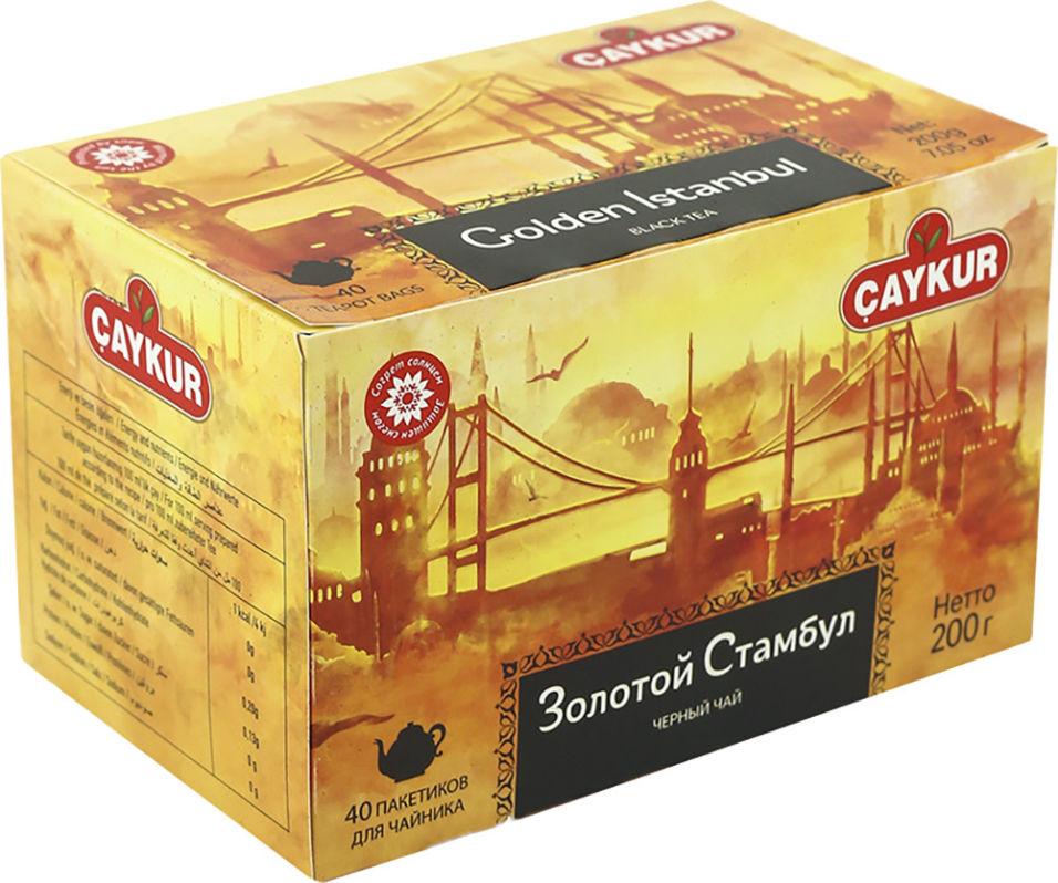 Чай черный Golden Istanbul 40 пак
