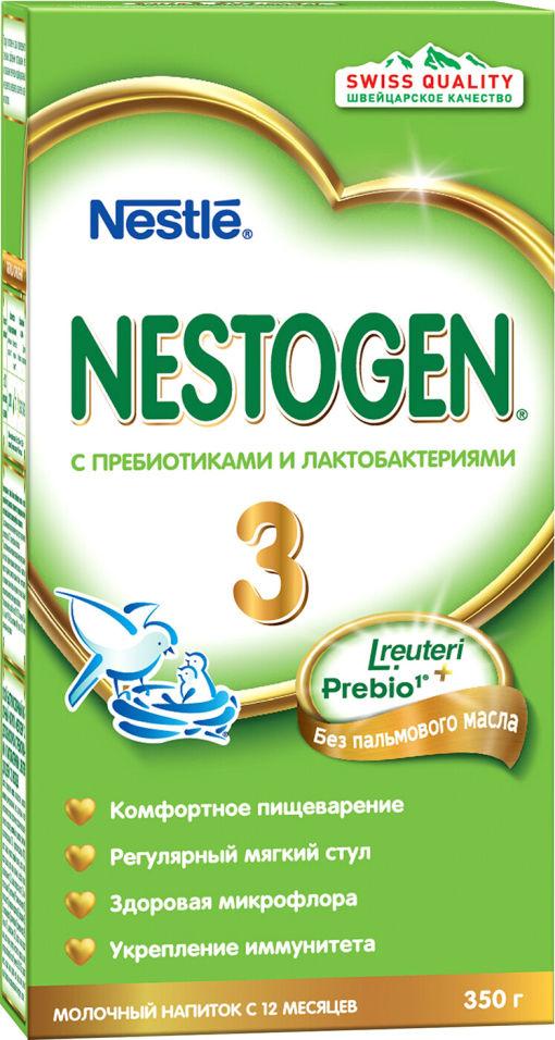Смесь Nestogen 3 молочная 350г (упаковка 3 шт.)