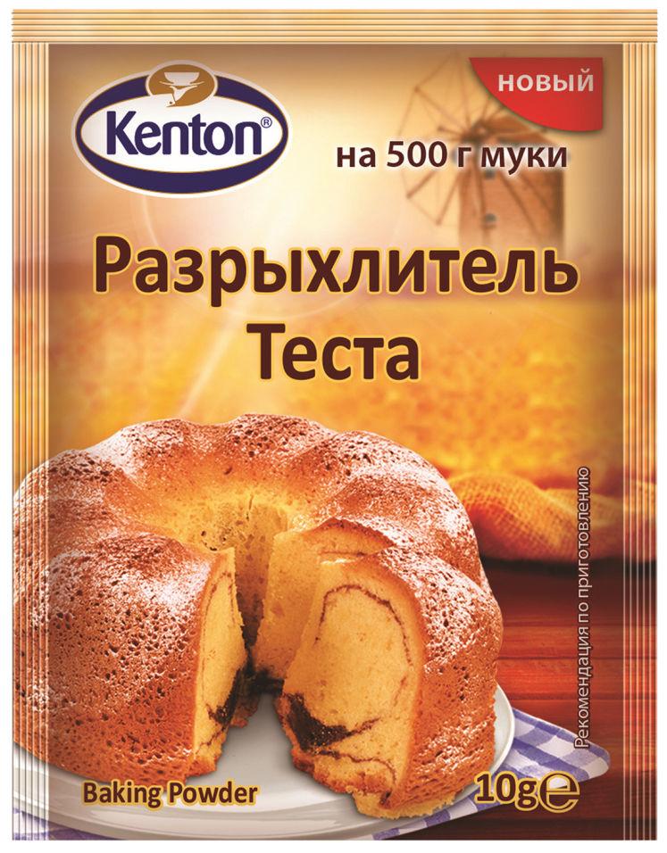 Разрыхлитель теста Kenton 10г