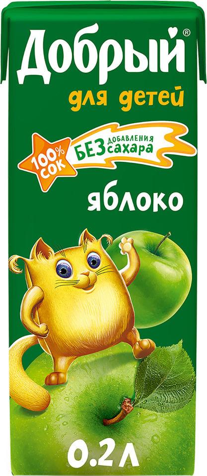Сок Добрый Яблочный 200мл