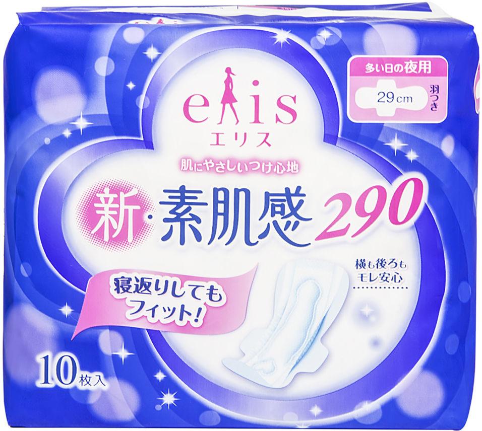 Прокладки Elis Ночные для сверхтонкие чувствительной кожи 10шт