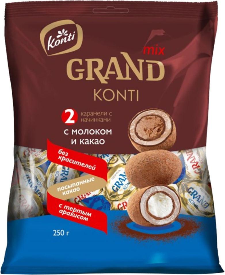 Конфеты Konti Grand mix 250г