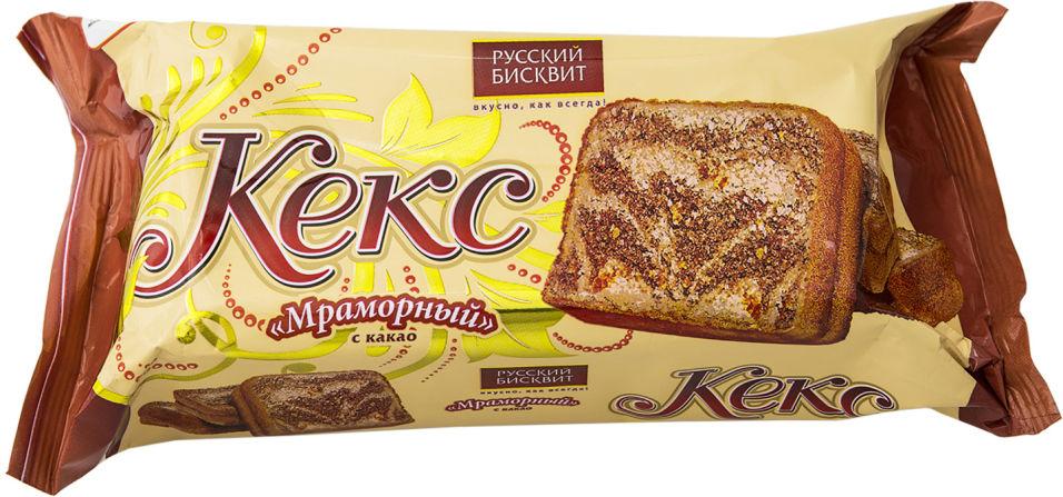 Кекс Русский бисквит Мраморный с какао 225г