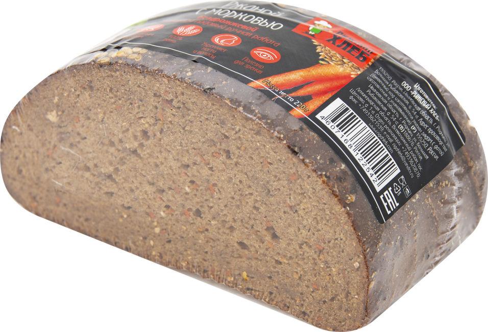 Хлеб Рижский ржаной с морковью бездрожжевой заварной подовый 220г