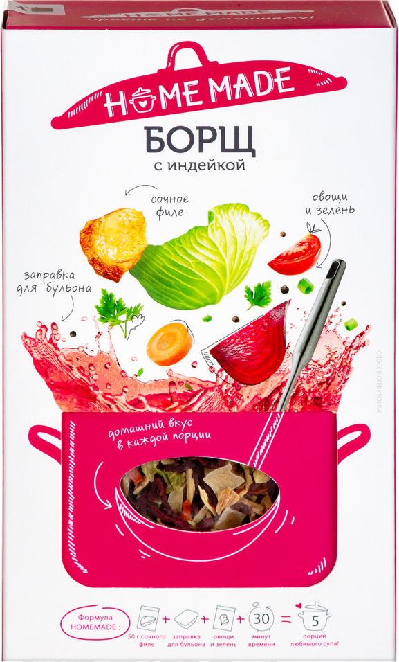 Набор для супа Home Made Борщ с индейкой 120г