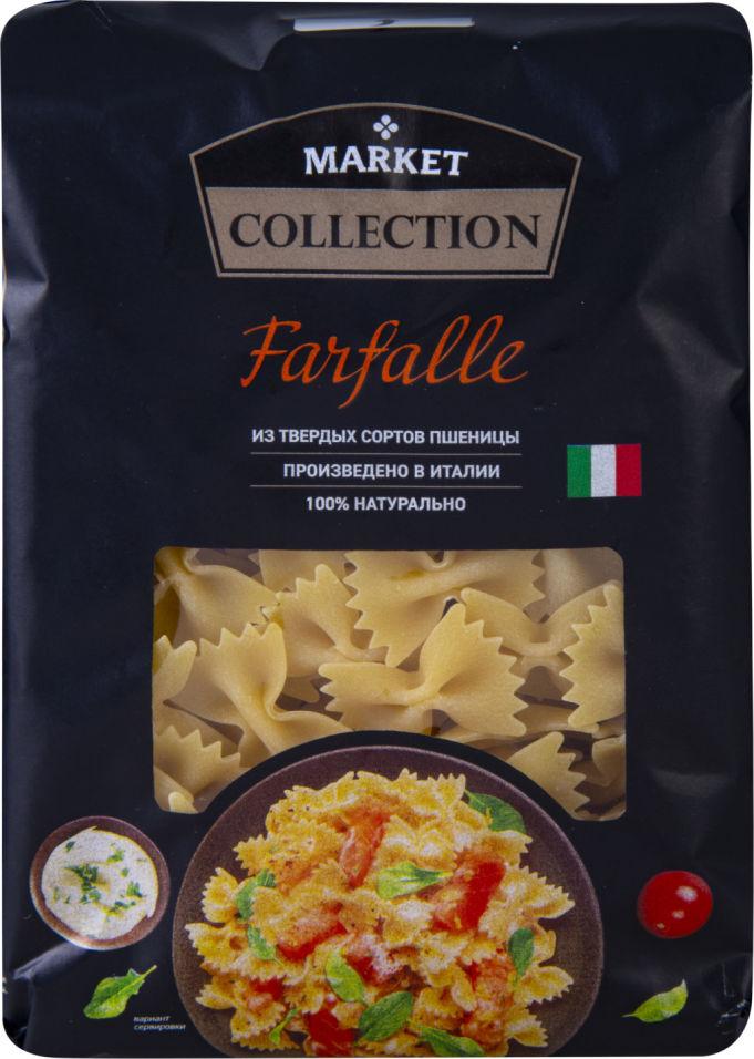 Макаронные изделия Market Collection Farfalle 450г