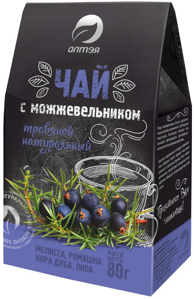 Чай травяной Алтэя Можжевельник 80г