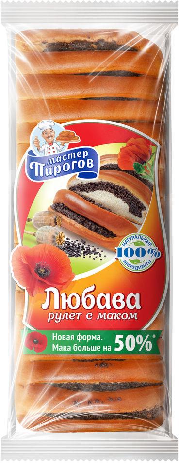 Рулет Мастер Пирогов Любава с маком 200г