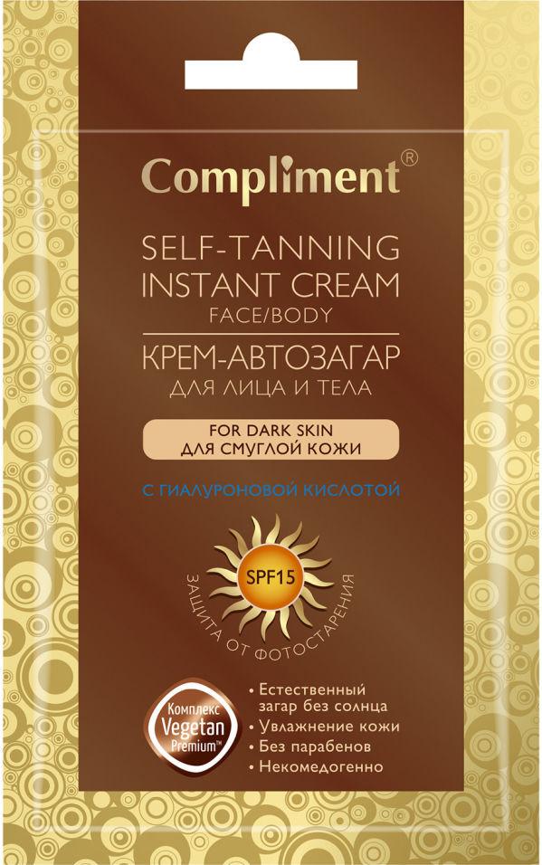 Автозагар Compliment для лица и тела 15мл