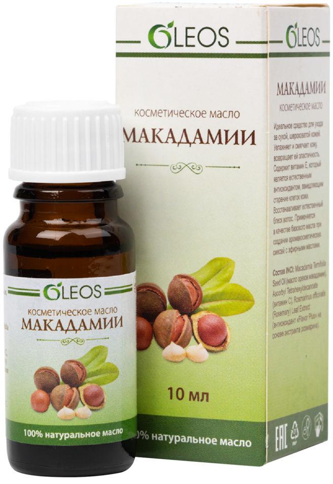 Масло косметическое Oleos Макадамии 10мл