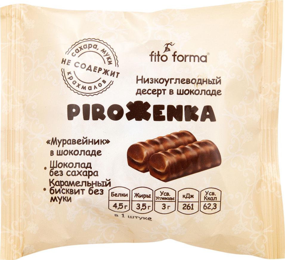 Десерт Fito Forma PiroЖenka Муравейник в шоколаде 80г