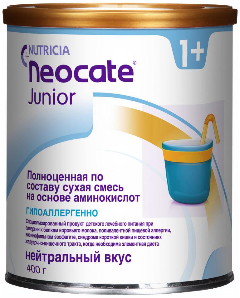 Смесь Neocate Junior на основе аминокислот 400г (упаковка 3 шт.)