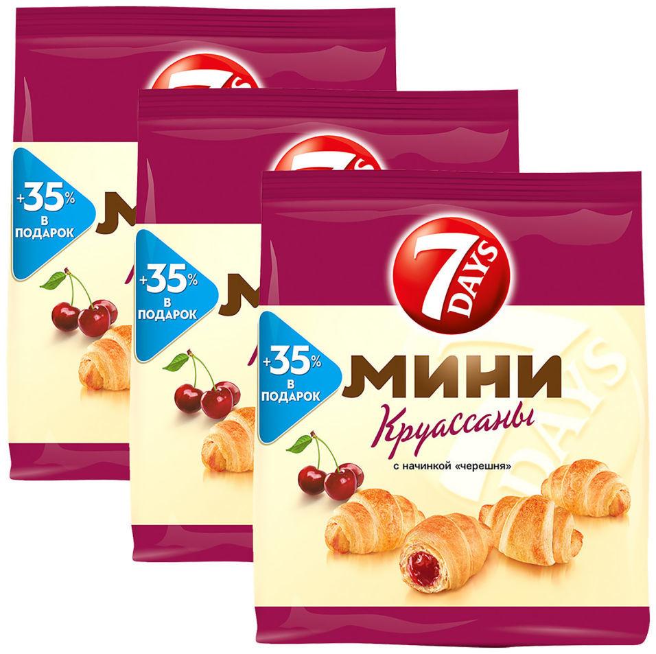 Мини-круассаны 7 Days с начинкой Черешня 300г (упаковка 3 шт.)