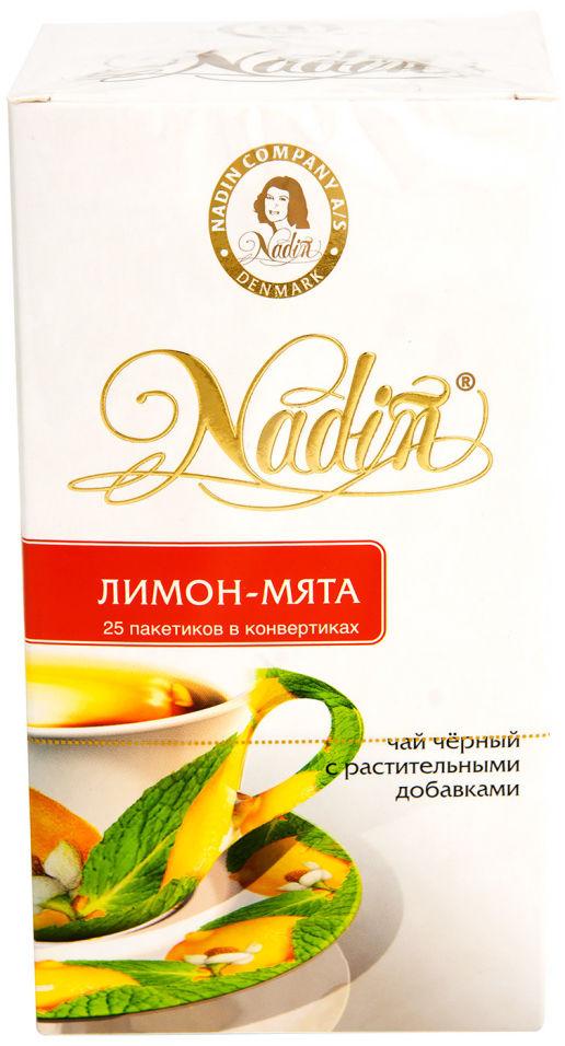 Чай Nadin Лимон мята 25*2г