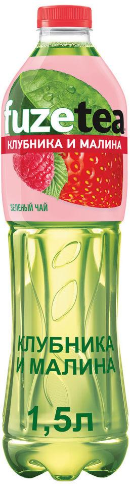 Чай зеленый Fuzetea Клубника и Малина 1.5л