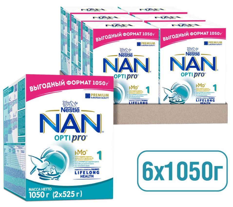 Смесь NAN 1 OPTIPRO молочная 1.05кг (упаковка 2 шт.)