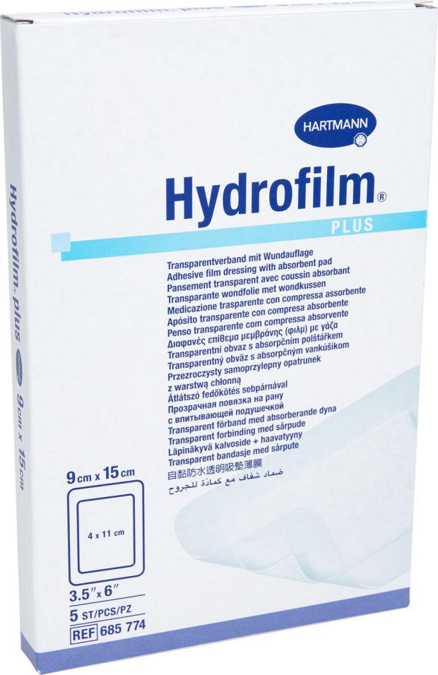 Повязки Hidrofilm стерильные на рану 9*15см 5шт