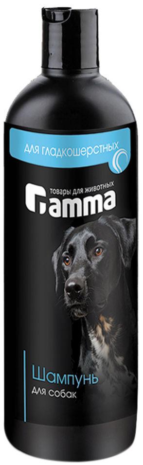 Шампунь для собак Gamma для гладкошерстных 250мл