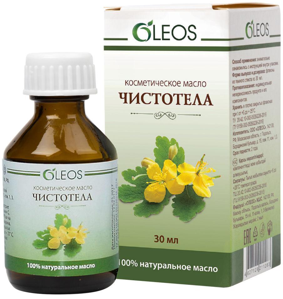 Масло косметическое Oleos Чистотел 30мл