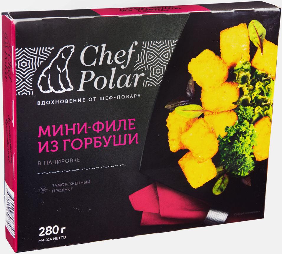 Мини-филе горбуши Chef Polar в панировке 280г