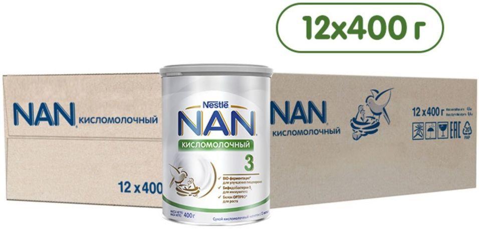 Смесь NAN 3 кисломолочная 400г (упаковка 2 шт.)
