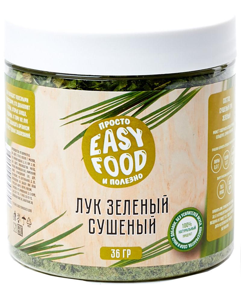 Лук зеленый Easy Food 36г