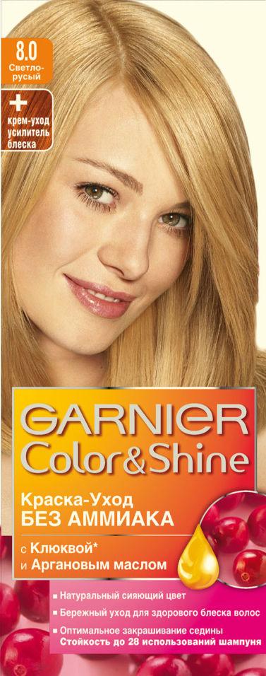 Краска-уход для волос Garnier Color&Shine 8.0 Светло-русый