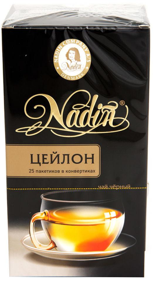 Чай Nadin Цейлон 25*2г