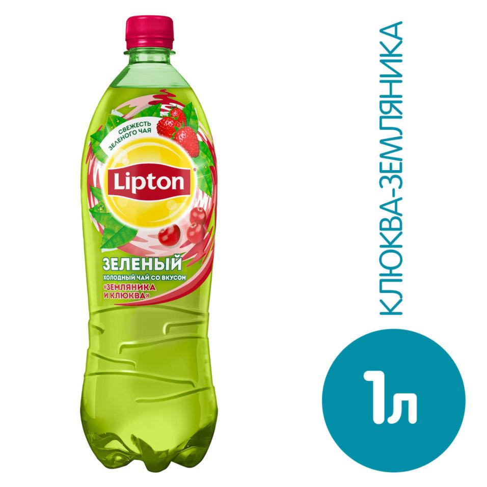 Чай холодный Lipton Земляника-Клюква 1л
