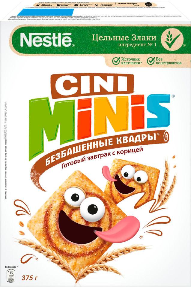 Готовый завтрак Cini Minis Безбашенные квадры с корицей 375г