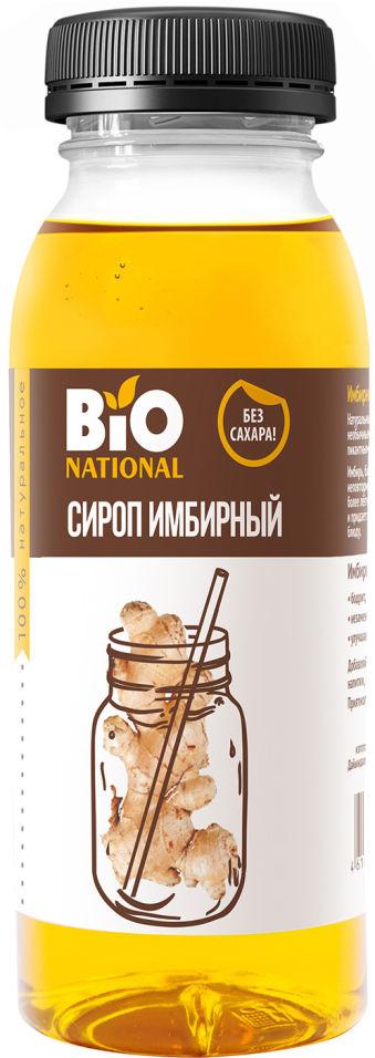Сироп Bionational Имбирный 250мл