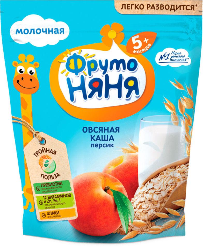 Каша ФрутоНяня Овсяная Персик с 5 месяцев 200г (упаковка 2 шт.)