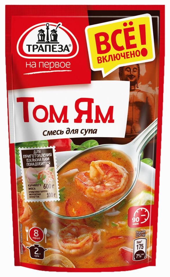 Смесь для приготовления Трапеза на первое Том-Ям 130г