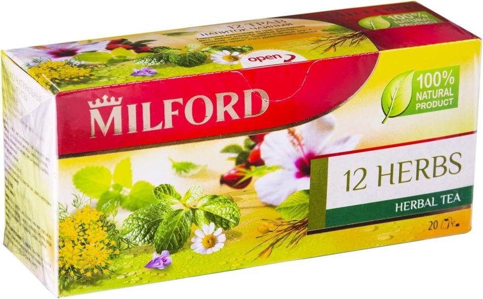 Чай травяной Milford 12 Herbs 20 пак
