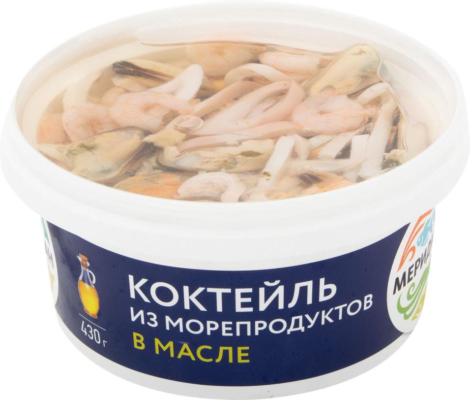 Коктейль Меридиан из морепродуктов в масле 430г