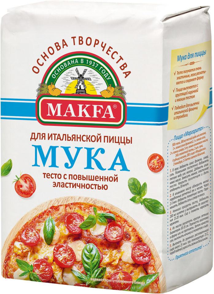 Мука Makfa Пшеничная для пиццы 1кг