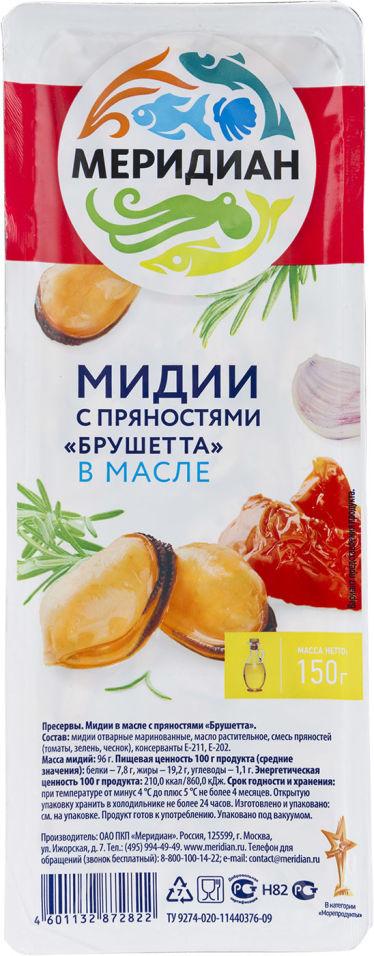 Мидии Меридиан в масле с пряностями Брушетта 150г