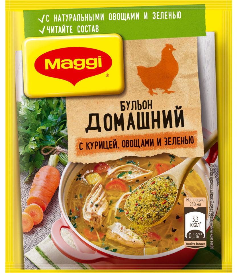 Бульон Maggi Домашний с курицей овощами и зеленью 100г