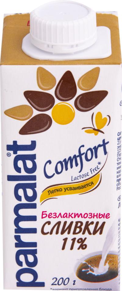 Сливки Parmalat 11% 200г