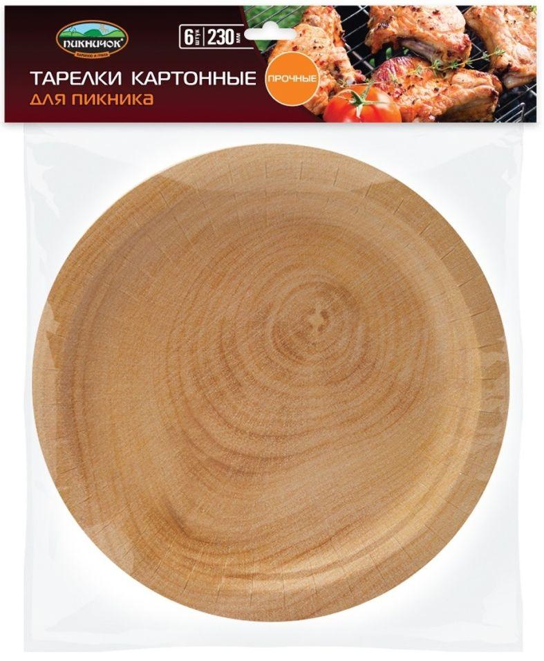 Тарелки бумажные Пикничок 6шт