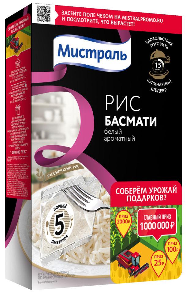 Рис Мистраль Басмати ароматный 5пак*80г