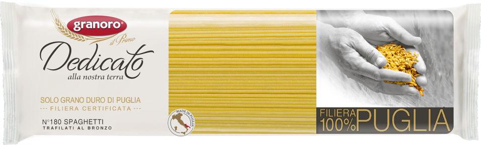 Макаронные издение GranOro Спагетти 500г